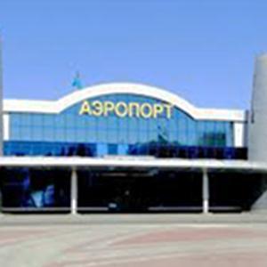 Аэропорты Екатеринбурга