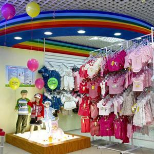 Детские магазины Екатеринбурга
