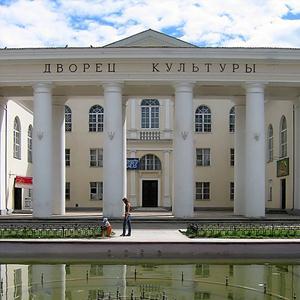Дворцы и дома культуры Екатеринбурга