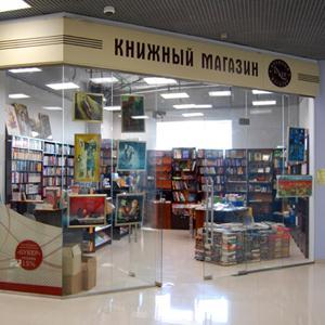 Книжные магазины Екатеринбурга