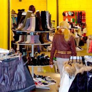 Магазины одежды и обуви Екатеринбурга