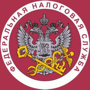 Налоговые инспекции, службы Екатеринбурга