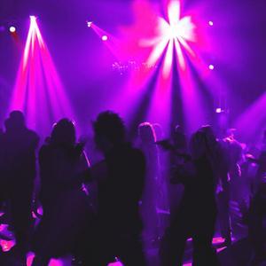 Ночные клубы Екатеринбурга