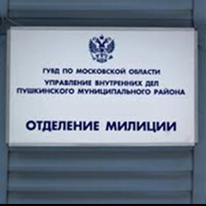 Отделения полиции Екатеринбурга