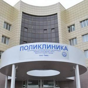 Поликлиники Екатеринбурга
