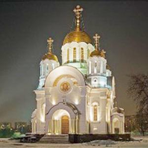Религиозные учреждения Екатеринбурга