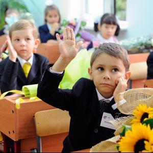 Школы Екатеринбурга