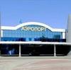 Аэропорты в Екатеринбурге