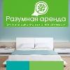 Аренда квартир и офисов в Екатеринбурге