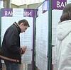 Центры занятости в Екатеринбурге