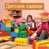 Детские сады в Екатеринбурге