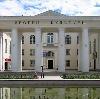 Дворцы и дома культуры в Екатеринбурге