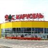 Гипермаркеты в Екатеринбурге
