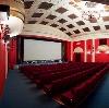 Кинотеатры в Екатеринбурге