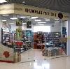 Книжные магазины в Екатеринбурге