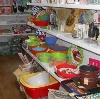 Магазины хозтоваров в Екатеринбурге