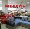 Магазины мебели в Екатеринбурге