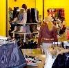Магазины одежды и обуви в Екатеринбурге