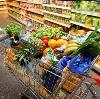 Магазины продуктов в Екатеринбурге