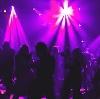 Ночные клубы в Екатеринбурге