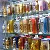 Парфюмерные магазины в Екатеринбурге