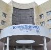 Поликлиники в Екатеринбурге