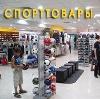 Спортивные магазины в Екатеринбурге