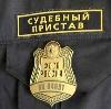 Судебные приставы в Екатеринбурге