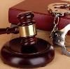 Суды в Екатеринбурге