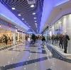 Торговые центры в Екатеринбурге