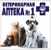 Ветеринарные аптеки в Екатеринбурге