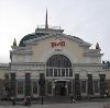 Железнодорожные вокзалы в Екатеринбурге