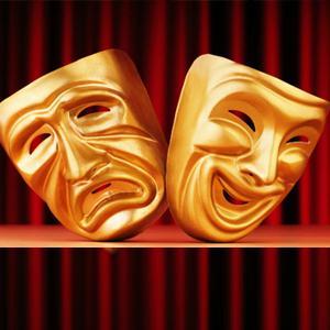 Театры Екатеринбурга