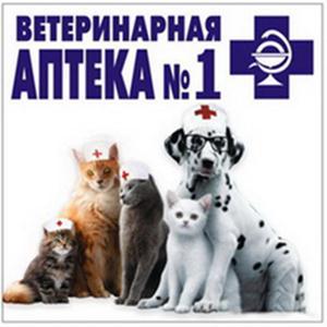 Ветеринарные аптеки Екатеринбурга