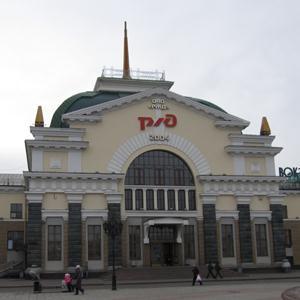 Железнодорожные вокзалы Екатеринбурга